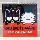 【震撼精品百貨】2021年曆~Bad Badtz-maru_酷企鵝-三麗鷗年曆/行事曆/壁曆/掛曆#57242