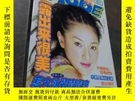 二手書博民逛書店希望2000年6月罕見周迅。Y403679