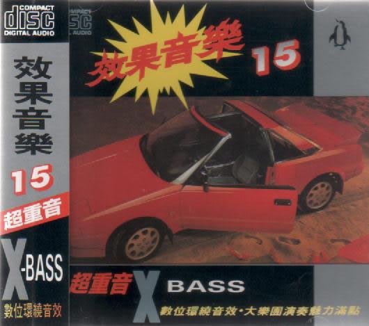 效果音樂 15 CD (音樂影片購)