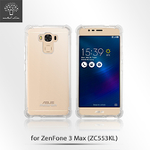【默肯國際】Metal Slim ASUS ZenFone 3 Max  ZC553KL 透明空壓殼 TPU防摔軟殼 手機保護殼 清水套