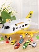 軌道玩具兒童玩具飛機男孩寶寶超大號音樂軌道耐摔慣性玩具車仿真客機模型XW 特惠免運