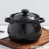 小砂鍋家用迷你寶寶陶瓷煲湯鍋明火耐高溫燃氣小號湯鍋瓦罐煲燉鍋 印象家品