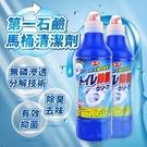 日本 第一石鹼馬桶清潔劑 (500ml)【櫻桃飾品】 【24943】