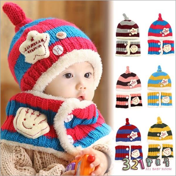 童帽毛線帽子-韓國棒球針織帽+圍脖保暖兩件組-321寶貝屋