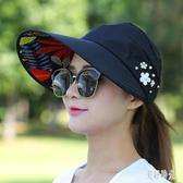 遮陽帽女夏天休閒百搭出游防紫外線韓版夏季可折疊防曬太陽帽zt563 『美好時光』