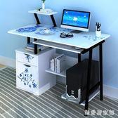 家用簡約彩繪電腦臺式桌經濟型多功能省空間書架組合桌 QQ5753『樂愛居家館』