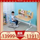 【結賬再折】兒童書桌 兒童書桌椅 成長書...