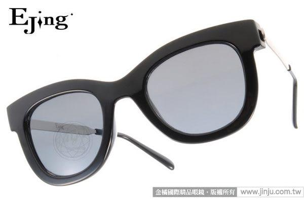 EJING 太陽眼鏡 CLASSIC BKS (亮黑-銀) 江南STYLE配戴款墨鏡 # 金橘眼鏡