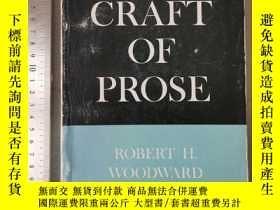 二手書博民逛書店The罕見craft of prose the skills o