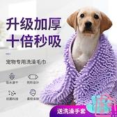 超大號 寵物吸水毛巾大號洗貓咪速干大浴巾狗狗洗澡用品【匯美優品】