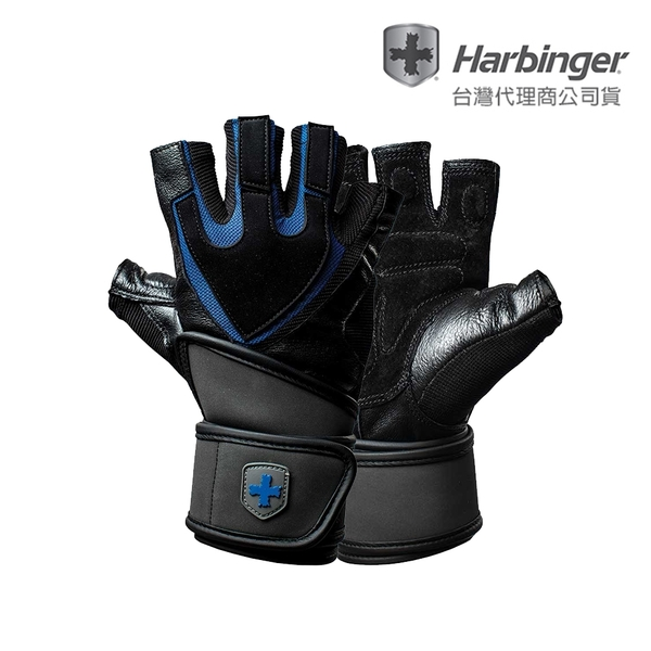 Harbinger 男重訓/健身專業護腕手套 TrainingWristwrapMen Gloves 1250 贈鑰匙圈