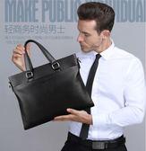 公事包 男包橫款男士包包手提包商務公文包單肩斜跨包休閒皮包