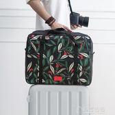 新款出差折疊旅行包 大容量防水行李包 可套行李箱拉桿旅行收納袋   草莓妞妞