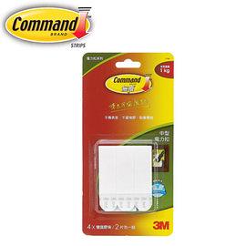 3M 中型無痕白色畫框掛扣(4入) 17165W / 卡