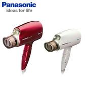 領卷再折 結帳再折 ★現貨  Panasonic 國際牌 EH-NA45 奈米水離子吹風機 公司貨 加贈烘罩