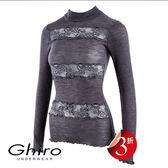 Ghiro-長袖S-L羊毛蠶絲時尚內搭衣(灰)