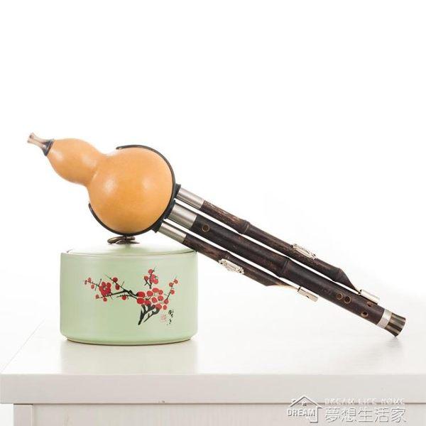 紫竹防摔葫蘆絲專業演奏型樂器成人兒童初學者c調降b調A大GF調D調YYJ  夢想生活家