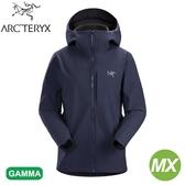 【ARC TERYX 始祖鳥 女 Gamma MX軟殼外套《夜月藍》】24119/防潑水/超輕薄夾克/防風/連帽外套
