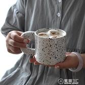 胖胖把手潑墨咖啡杯早餐陶瓷牛奶燕麥馬克杯家用水杯小眾 電購3C