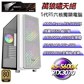 【南紡購物中心】技嘉平台【萬狼嘯天絕】(R5-5600X/512G SSD/RTX3070/16G D4/850W金)