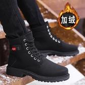 冬季男靴子馬丁靴工裝皮靴軍靴高筒男鞋保暖加絨棉鞋中筒雪地棉靴 伊衫風尚