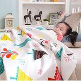 寶寶毯子純棉夏季薄款蓋毯兒童空調被幼兒園午睡毯兒童夏涼被子 露露日記