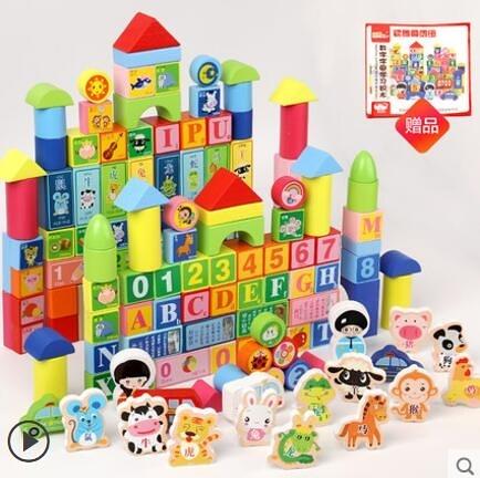 幼兒童積木木頭拼裝寶寶玩具益智力 cf