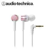 鐵三角 ATH-CKR30 耳道式耳機 粉
