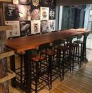 北歐鐵藝吧臺桌家用吧臺桌酒吧桌椅鐵藝靠墻吧臺靠墻桌椅實木吧臺
