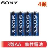【免運費】【加碼贈3號電池收納盒X1個】SONY 高效能 3號AA鹼性電池(一次性電池)X4顆