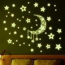 夜光貼2個裝 兒童房紙卡通月亮星星發光貼墻貼紙幼兒園熒光貼可移除 【快速出貨】