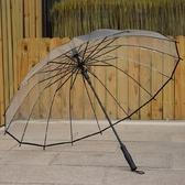 女加大手持帶鉤加固兩人情侶防雨手把少女心長款透明16骨迷你雨傘