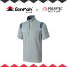 【EasyMain 衣力美 男 涼爽排汗短袖休閒衫《灰藍》】SE18013-5500/Polartec/上衣/休閒/休閒衣