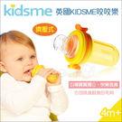 ✿蟲寶寶✿【英國kidsme】引導寶寶獨...