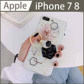 【金箔滴膠】iPhone 7 8 Plus 矽膠軟殼 時尚小清新 手機殼 超薄防摔 簡約 指環支架 全包邊 保護殼