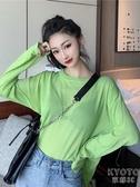 夏裝新款寬鬆t恤女冰絲針織衫長袖防曬衣露背心機罩衫上衣 京都3C