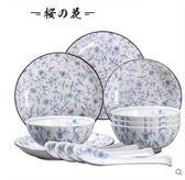 雙十二狂歡泥火匠碗碟套裝家用日式4人碗盤景德鎮陶瓷器青花瓷釉下彩餐具【櫻花本鋪】