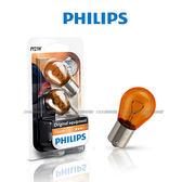 【愛車族購物網】PHILIPS飛利浦 PY21W 12V 鈄角黃光方向燈-2入
