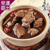 元進莊 淮山雞(1200g/份,共兩份)【免運直出】