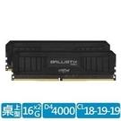 Micron 美光 Crucial Ballistix MAX D4 4000 32G(16G*2雙通)超頻桌機記憶體 BLM2K16G40C18U4B