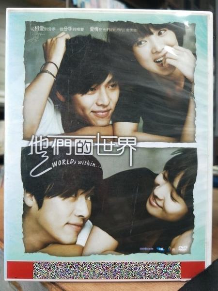 挖寶二手片-TSD-008-正版DVD-韓劇【他們的世界 全16集6碟 雙語】-宋慧喬 玄彬 裴宗玉(直購價)海報是