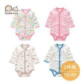 (2件組)春夏可愛滿印短袖包屁衣 新生兒服 連身衣 造型圖案服 媽媽寶寶童裝 【GE0028】