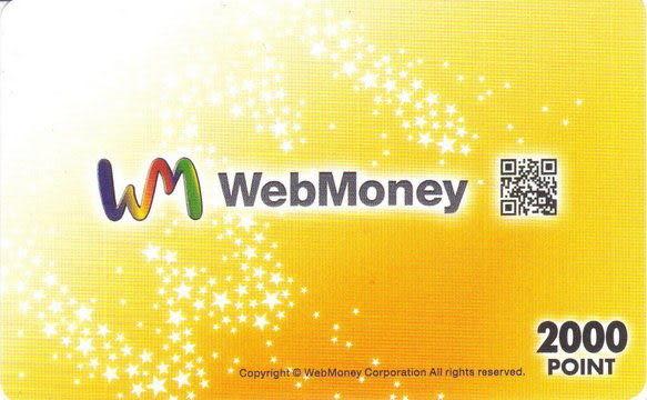 [哈GAME族]現貨 免運 日本 WM WebMoney 2000點 點數儲值 實體卡 Web Money