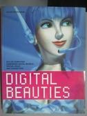 【書寶二手書T4/電腦_ZJA】Digital beauties : 2D & 3D computer gene