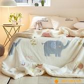 毛毯冬季加厚保暖珊瑚絨毯子法蘭絨床單鋪床【小橘子】