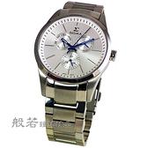 SIGMA 都會簡約三眼時尚手錶 大-銀X白