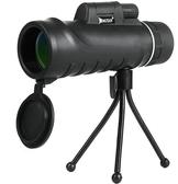 大目鏡單筒望遠鏡 高倍高清非兒童夜視紅外演唱會戶外手機拍照