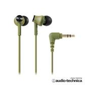 【公司貨-非平輸】鐵三角 ATH-CK350M 耳塞式耳機(附捲線器) 墨綠色