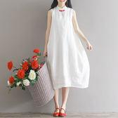 中國風盤扣立領棉麻無袖洋裝旗袍夏文藝復古 nm1036 【野之旅】