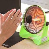 暖風機家用節能 迷你 速熱 小太陽辦公室 石英管發熱 靜音6寸一檔 『歐韓流行館』